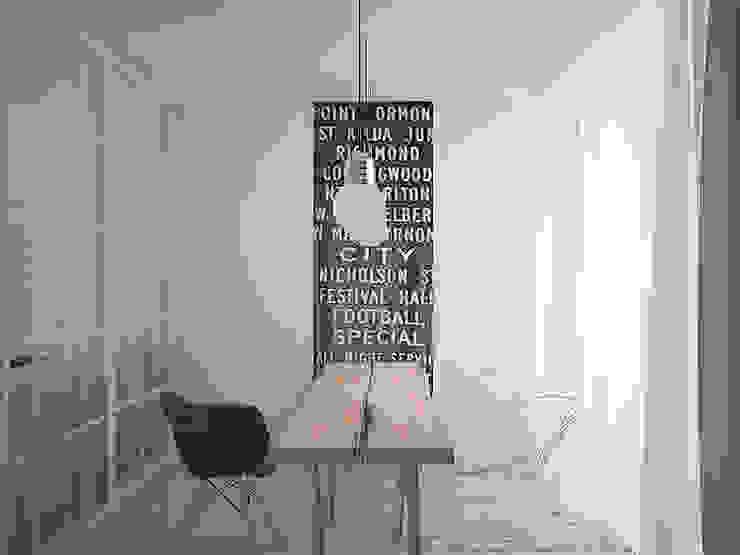 Da Vinci residential Столовая комната в эклектичном стиле от SHKAF interior architects Эклектичный