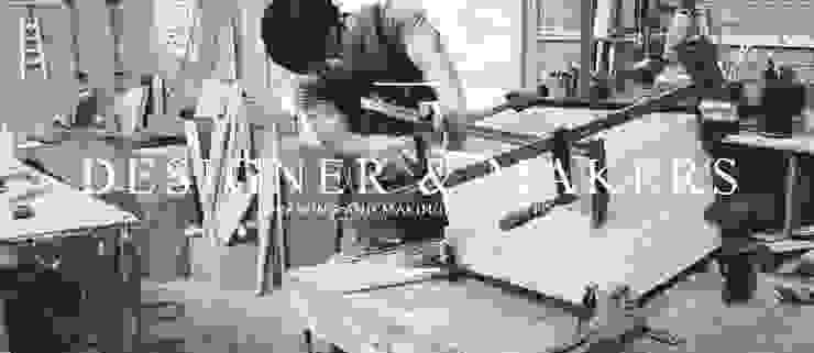 Designer & Makers: TANT DESIGN_땅뜨디자인의 컨트리 ,컨트리