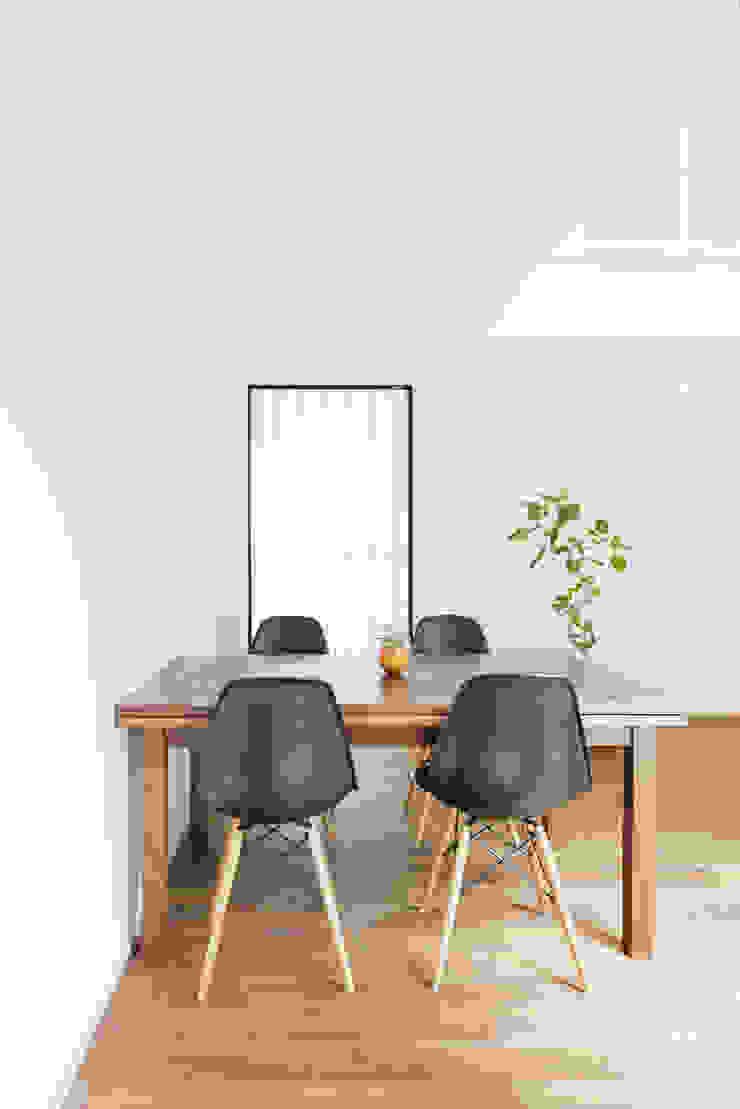 白砂孝洋建築設計事務所 Modern Dining Room