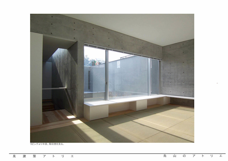 Modern living room by 泉建築アトリエ(izumi architects) Modern