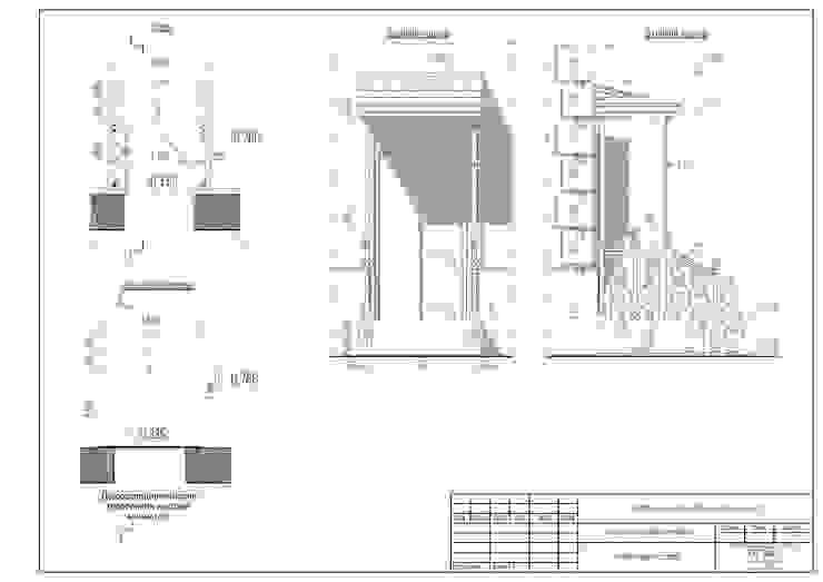 Коттедж в классическом стиле Дома в классическом стиле от Студия архитектуры и дизайна ДИАЛ Классический