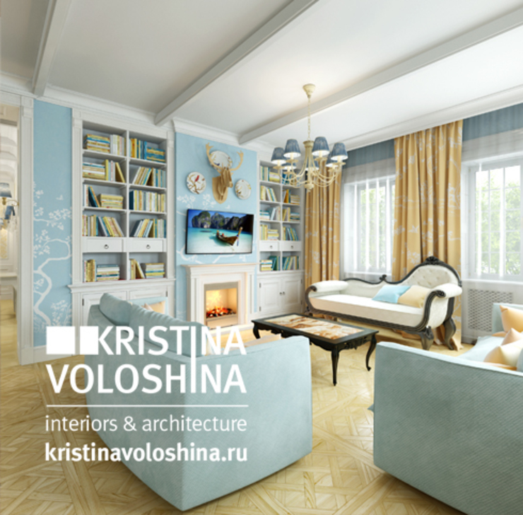 Дом на Рублёвском шоссе 345 м кв Гостиная в стиле кантри от kristinavoloshina Кантри