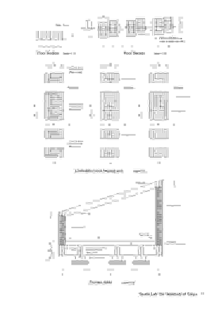 Detail の 平沼孝啓建築研究所 (Kohki Hiranuma Architect & Associates)