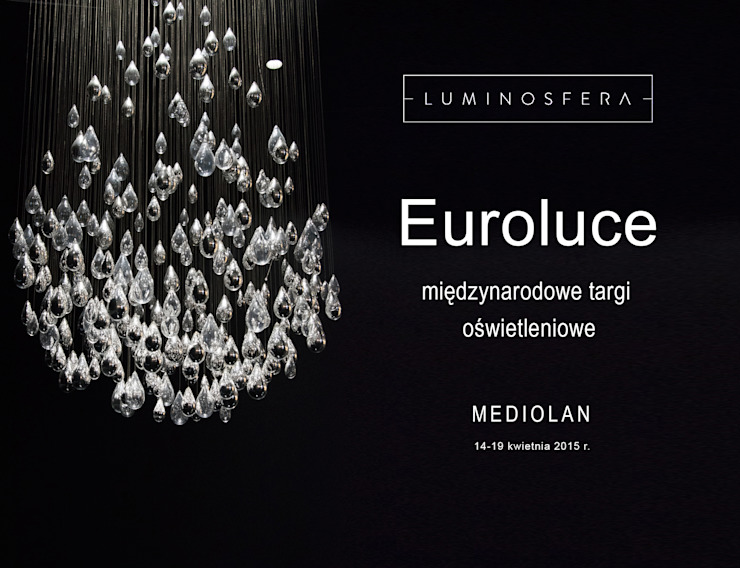 Luminosfera 展覽中心