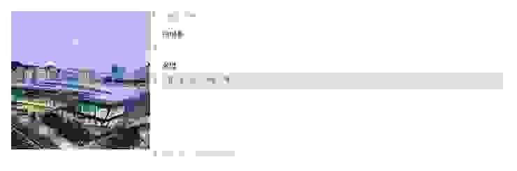 프로젝트 업로드 by homify KR