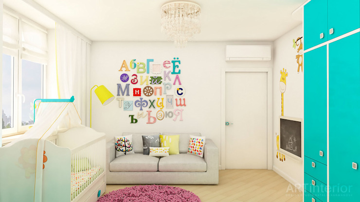 モダンデザインの 子供部屋 の «Artinterior» – Студия дизайна интерьера モダン