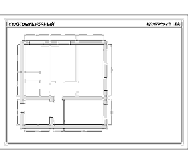 План квартиры ДО перепланировки от Частный дизайнер Оксана Пискарева