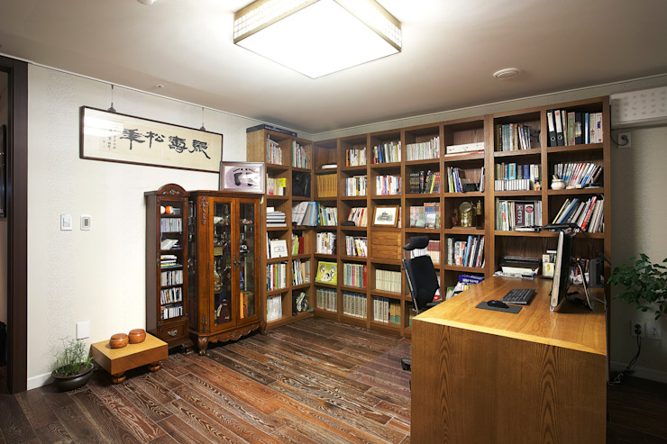 Hauan Study/office