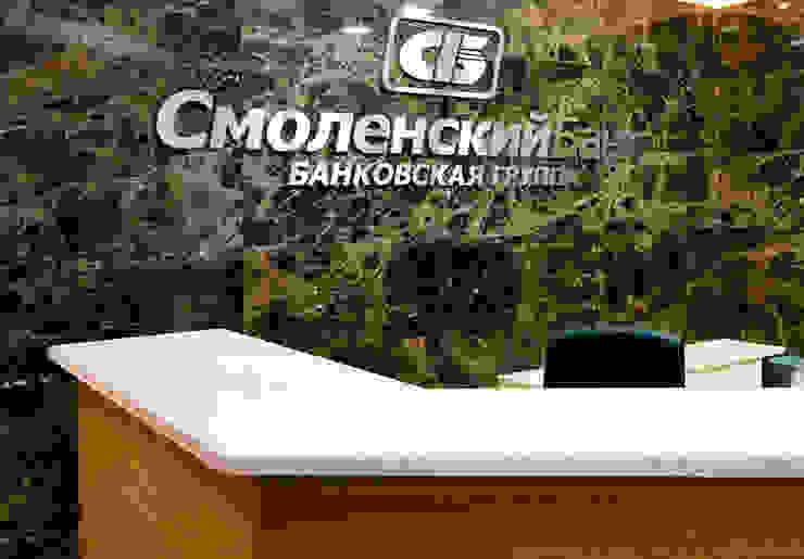 Смоленский банк Москва от Мастерская Интерьеров Варвары Зеленецкой