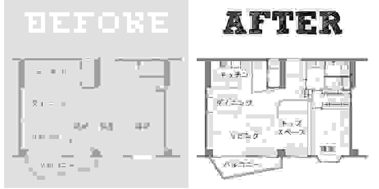 ステージのある家 すくすくリノベーション vol.4: 株式会社エキップが手掛けた現代のです。,モダン