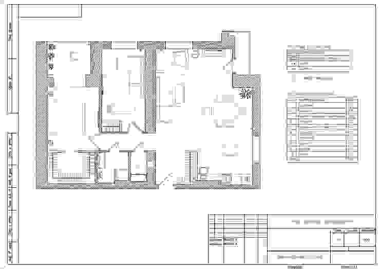 Квартира на Богатырском от Geometrium