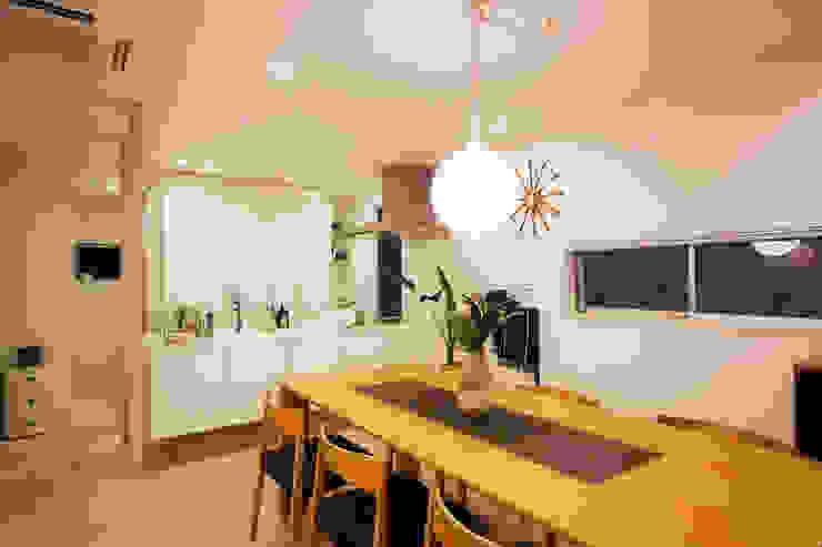 Modern Dining Room by H建築スタジオ Modern