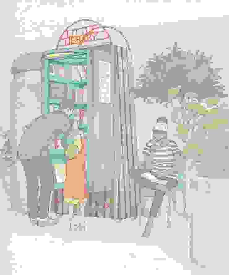Little Library by Mill & Jones