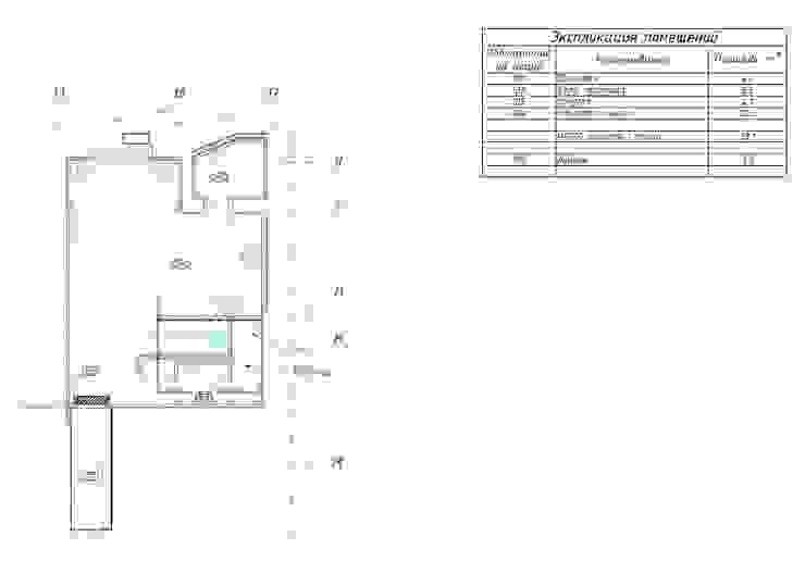 План первого уровня квартиры от KARYADESIGN architecture studio
