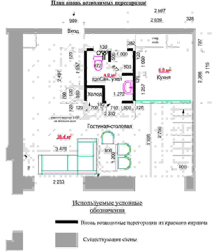 План перепланировки от Anna Vladimirova