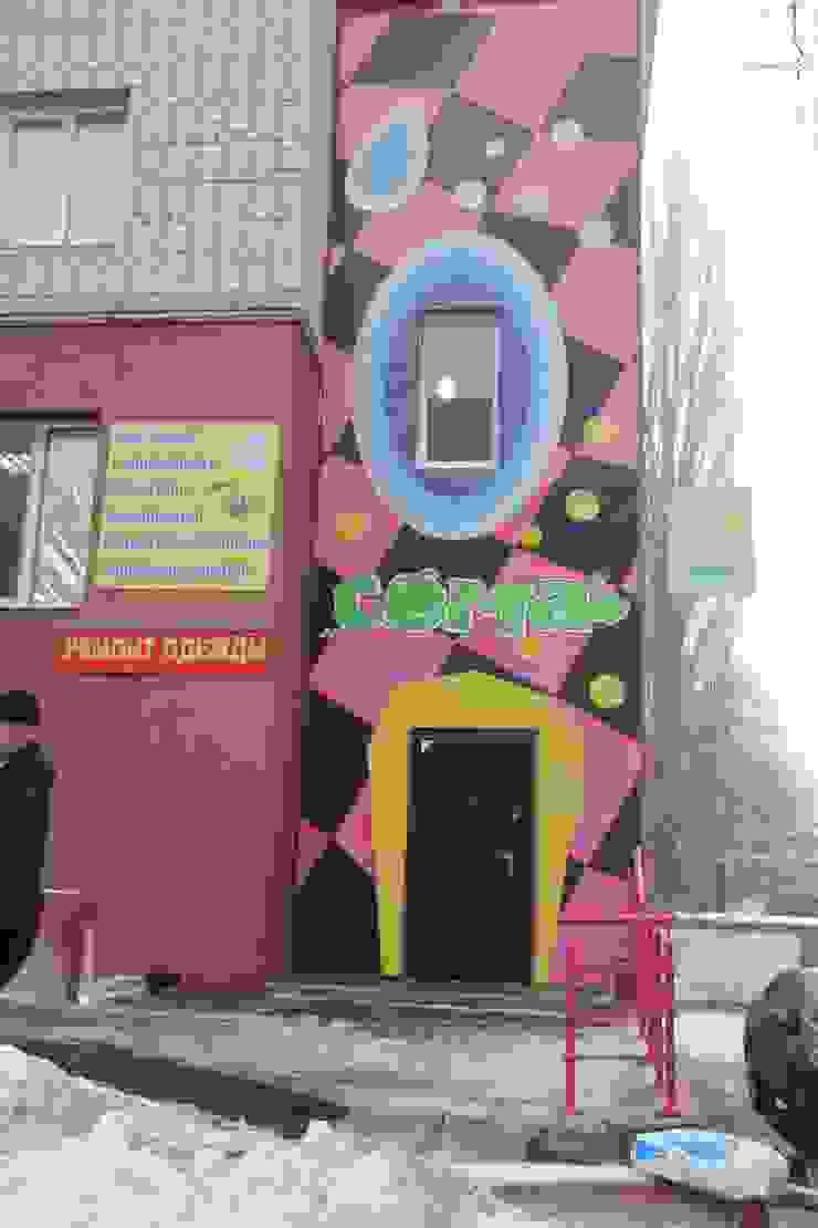 Детский садик <q>СЕМА</q> от Anna Vladimirova