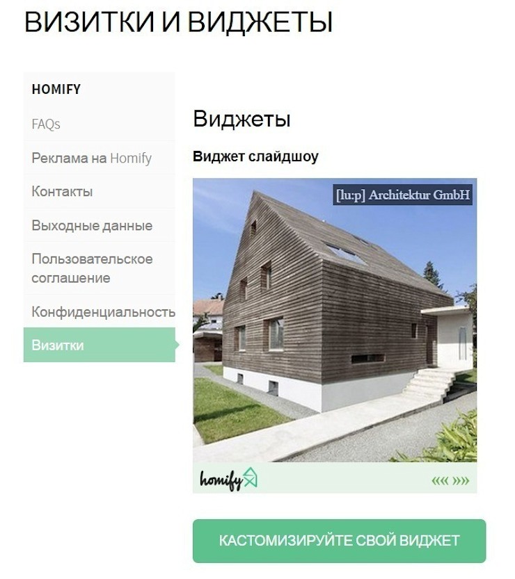Oleh Ivanov-architect