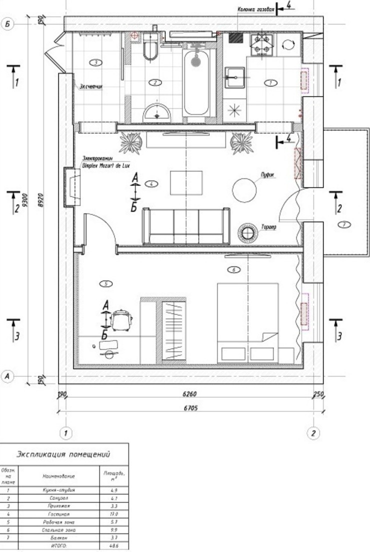 План квартиры после перепланировки от KARYADESIGN architecture studio