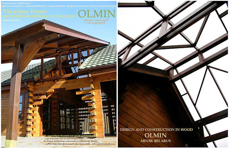 Банный комплекс – «Вечер трудного дня» Спа в стиле кантри от ИП OLMIN - Архитектурная студия Олега Минакова Кантри