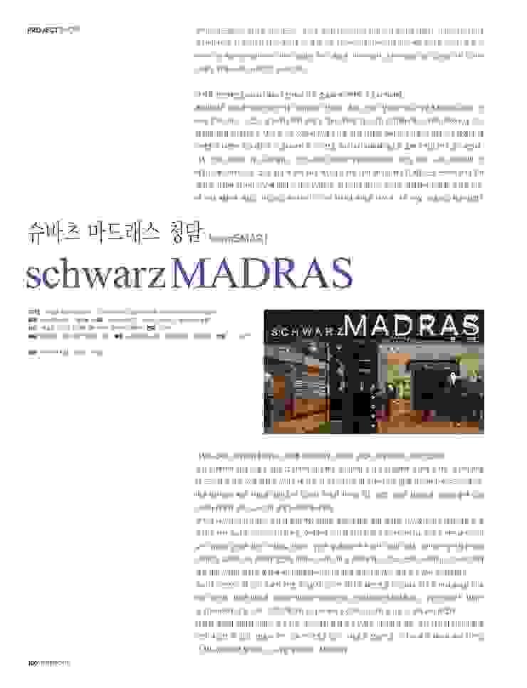 schwarzMADRAS (청담) by Teamsmart 이호중 모던