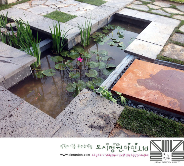 من Urban Garden AIN.Ltd حداثي