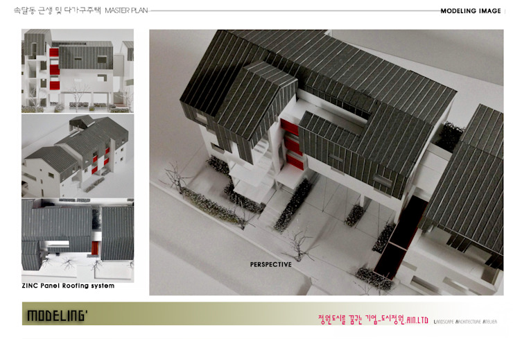 Site modeling 모던스타일 주택 by Urban Garden AIN.Ltd 모던