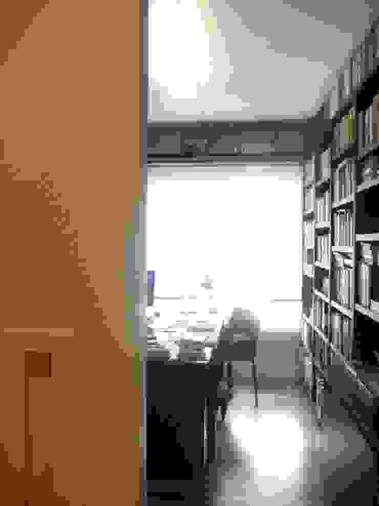 Home Office Escritórios ecléticos por Pereira Reade Interiores Eclético
