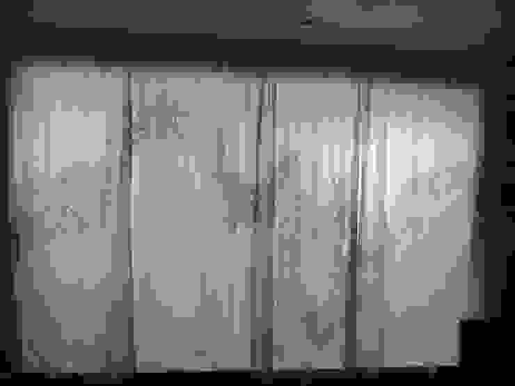 Full set of four curtains Georgia Bosson HouseholdTextiles