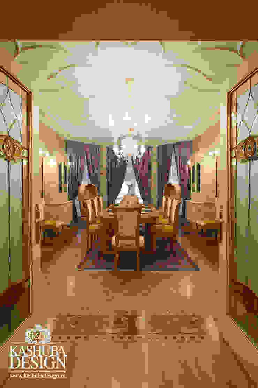 Дом космополит Столовая комната в классическом стиле от KASHUBA DESIGN Классический