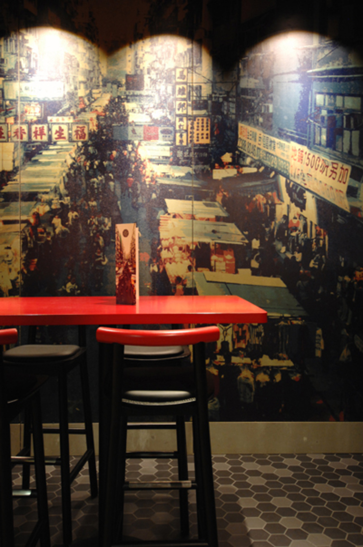 Ping Pong Stratford Asian style bars & clubs by Superfutures Asian