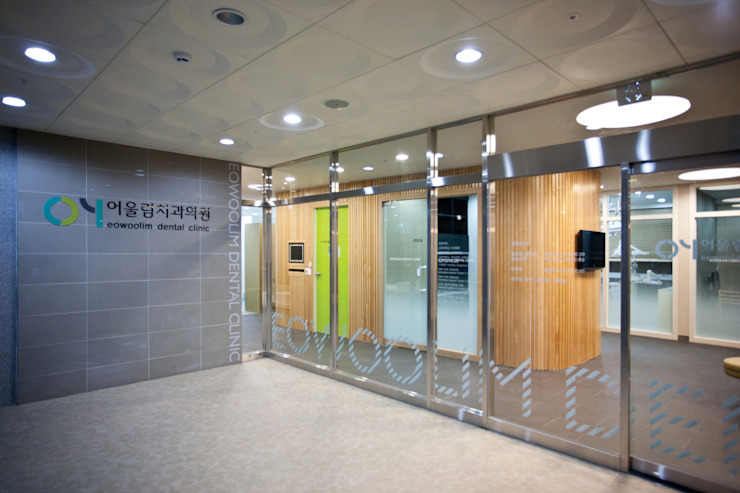 Eowoolim Dental Clinic 모던 스타일 병원 by (주)유이디자인 모던
