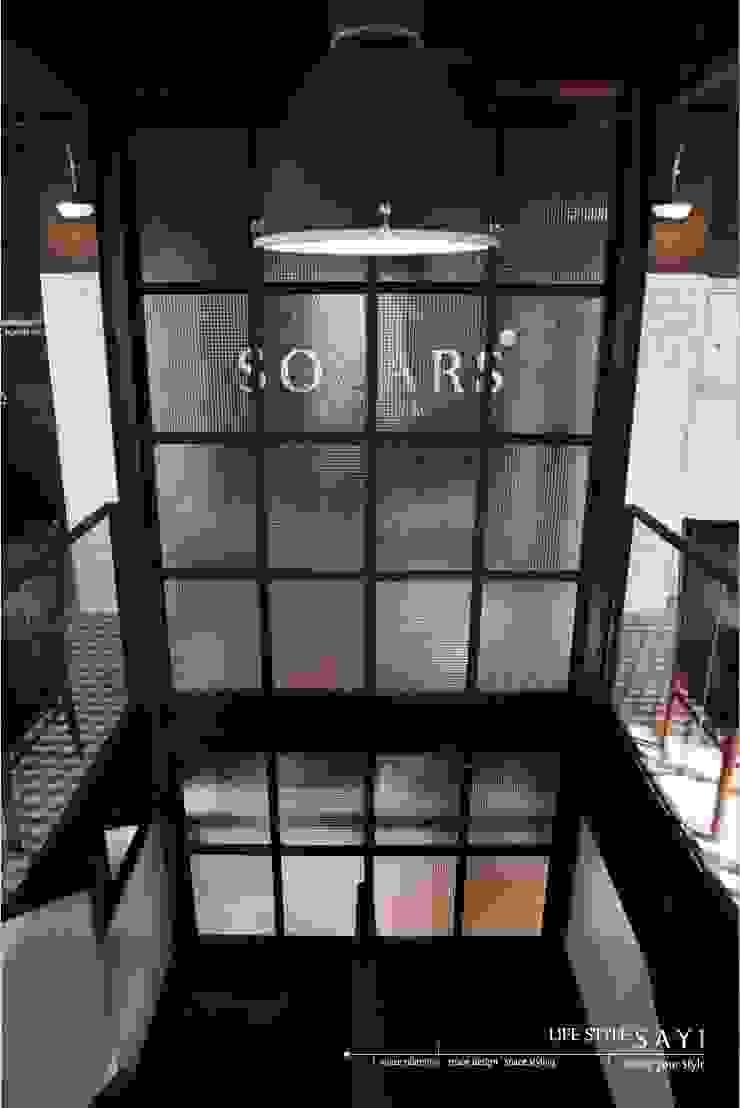 SOLARS BAKERY By Lifestyle_Sayi by lifestyle-sayi 모던