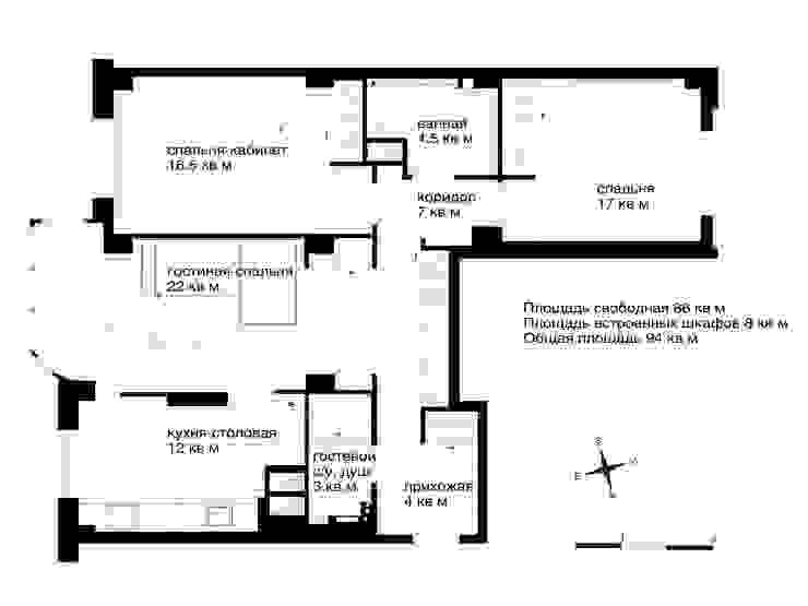 План квартиры после перепланировки. (DZ)M Интеллектуальный Дизайн