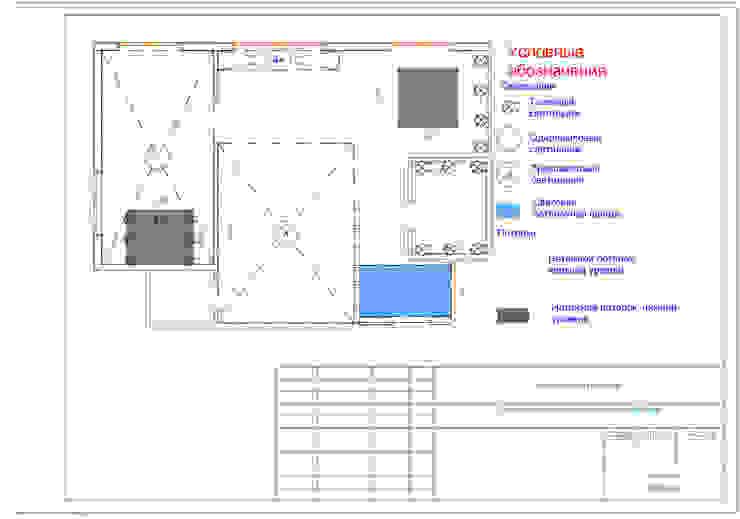План потолков и осветительных приборов:  в современный. Автор – Мастерская Дизайна, Модерн
