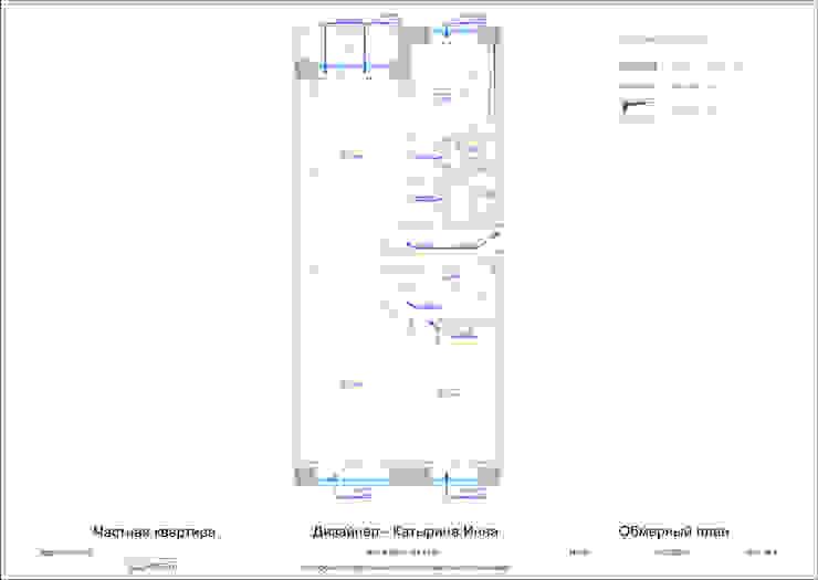Обмерный план от Inna Katyrina & 'A-LITTLE-GREEN' studio interiors
