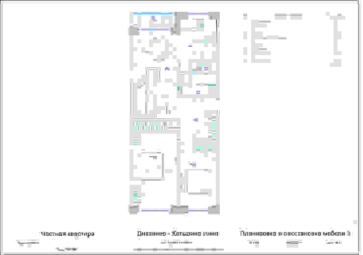Планировка и расстановка мебели от Inna Katyrina & 'A-LITTLE-GREEN' studio interiors