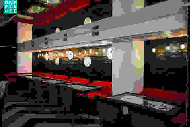 Resident open bar:  в современный. Автор – OnePlace studio interior design, Модерн