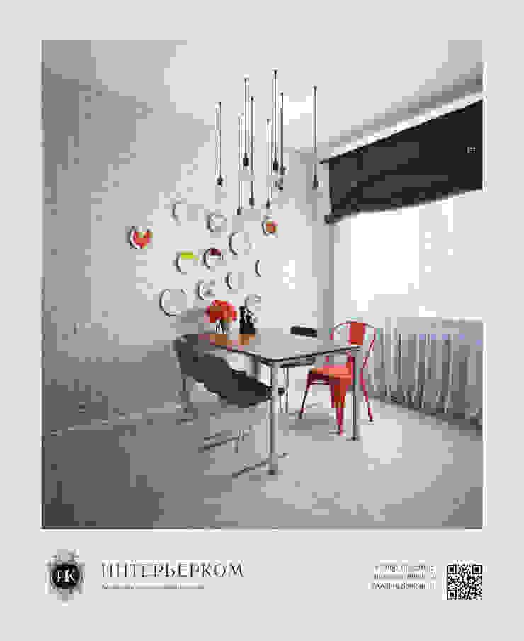 дизайн-проект кухни Easy loft Кухня в стиле лофт от ИнтерьерКом / InteriorCom Лофт
