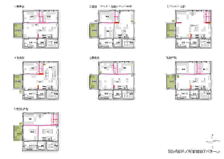 可変間取7パターン の 株式会社ヨシダデザインワークショップ