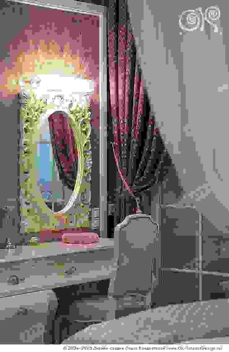Интерьер спальни в квартире на Мытной Дизайн студия Ольги Кондратовой Спальная комната Стол для макияжа