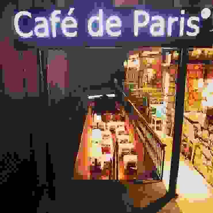 Cafe De Paris – Nişantaşı Endüstriyel Koridor, Hol & Merdivenler 1618 DESIGN & INTERIOR ARCHITECTURE Endüstriyel
