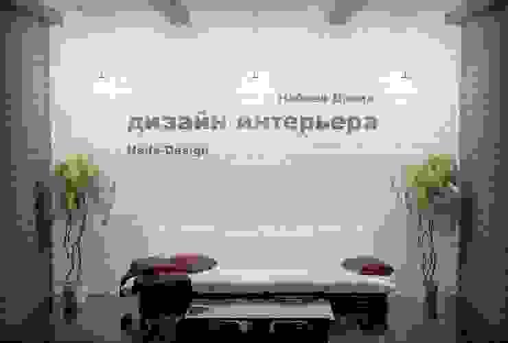 Nada-Design Студия дизайна. Salas de estilo industrial
