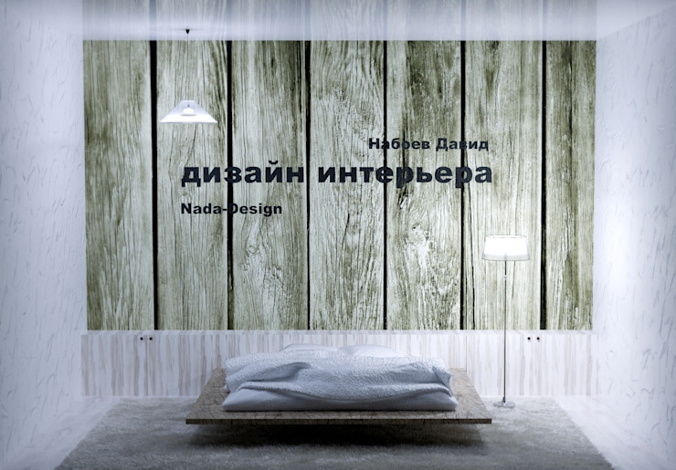 Minimalist bedroom by Nada-Design Студия дизайна. Minimalist