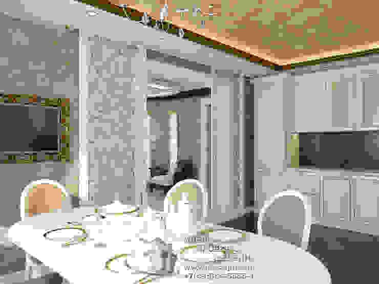 Интерьер белой столовой Столовая комната в стиле модерн от Бюро домашних интерьеров Модерн