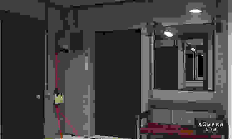 Лофт в г. Пушкин Студия дизайна 'Азбука Дом' Коридор, прихожая и лестница в стиле лофт