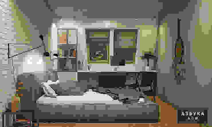 Лофт в г. Пушкин Студия дизайна 'Азбука Дом' Спальня в стиле лофт