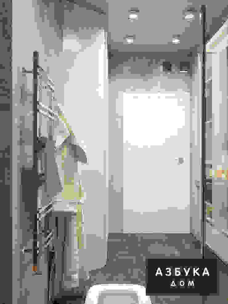 Лофт в г. Пушкин Студия дизайна 'Азбука Дом' Ванная в стиле лофт