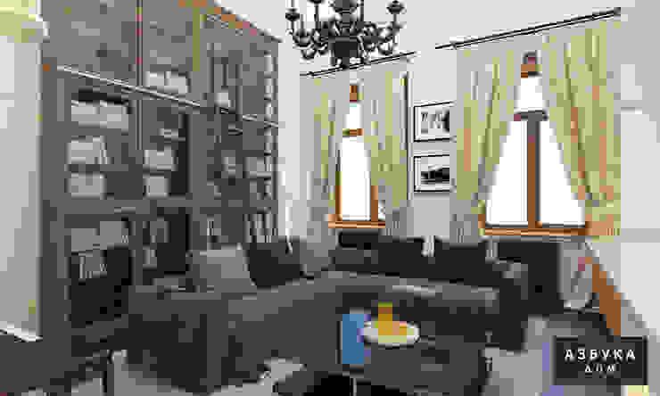 Квартира в историческом центре Санкт-Петербурга Гостиная в классическом стиле от Студия дизайна 'Азбука Дом' Классический