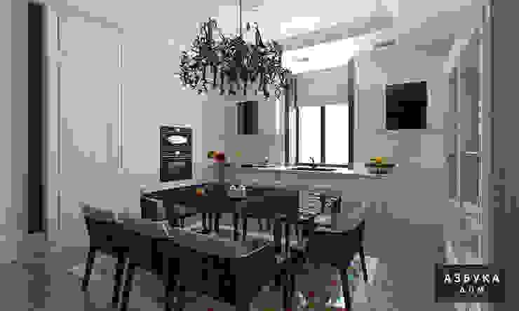 Квартира в историческом центре Санкт-Петербурга Столовая комната в классическом стиле от Студия дизайна 'Азбука Дом' Классический