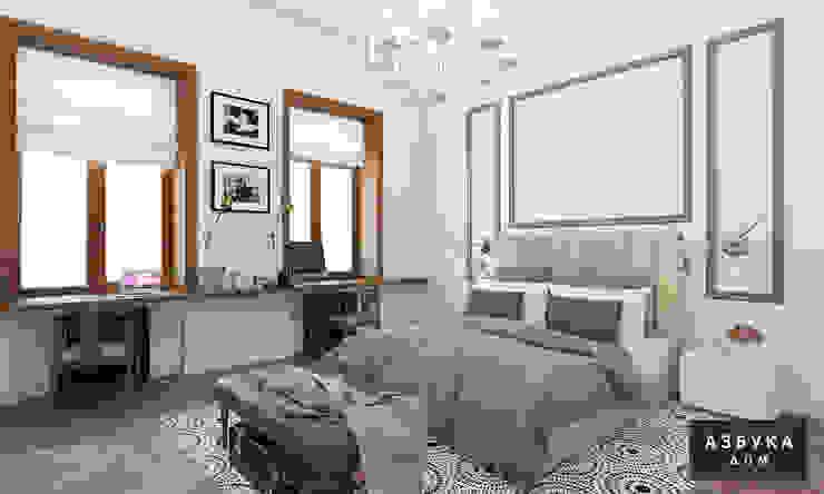 Квартира в историческом центре Санкт-Петербурга Спальня в классическом стиле от Студия дизайна 'Азбука Дом' Классический